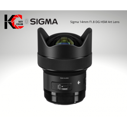 Sigma 14mm f1.8 DG HSM Art Lens (2 Years + 6 Month Warranty)